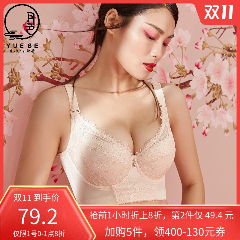 月色内衣女大胸显小防下垂聚拢调整型收副乳文胸薄款胸罩大码胖mm