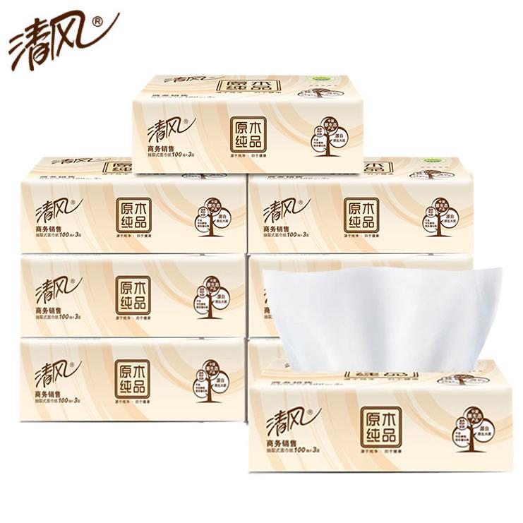 清风 抽纸巾家庭装原木纯品3层8包2提100抽餐巾纸抽式官方正品D