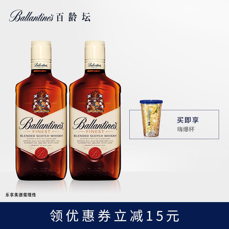 原装进口洋酒百龄坛特醇威士忌500ml烈酒基酒2瓶 正品进口保证