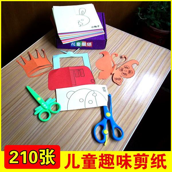 幼儿园美工区材料投放益智区域包小班中班教玩具自制手工制作大班