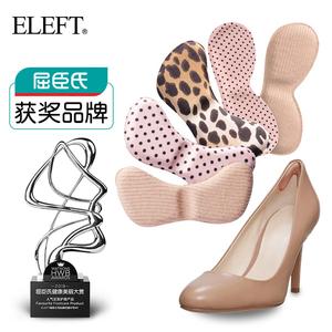 ELEFT后跟貼女加厚一碼不跟腳防掉跟鞋防滑半碼墊足腳后跟防磨貼