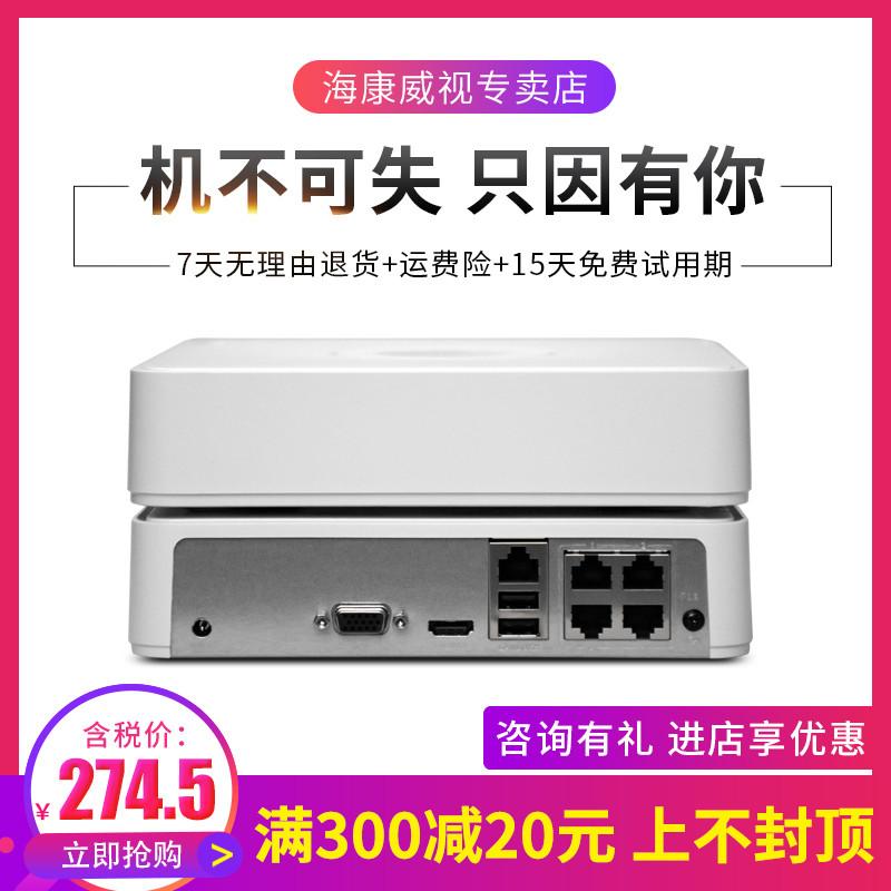 海康威视 DS-7104N-F1/4P(B)带POE供电 4路H.265网络硬盘录像机