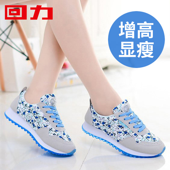 回力女鞋秋季帆布鞋韩版厚底运动鞋子百搭学生板鞋增高休闲跑步鞋