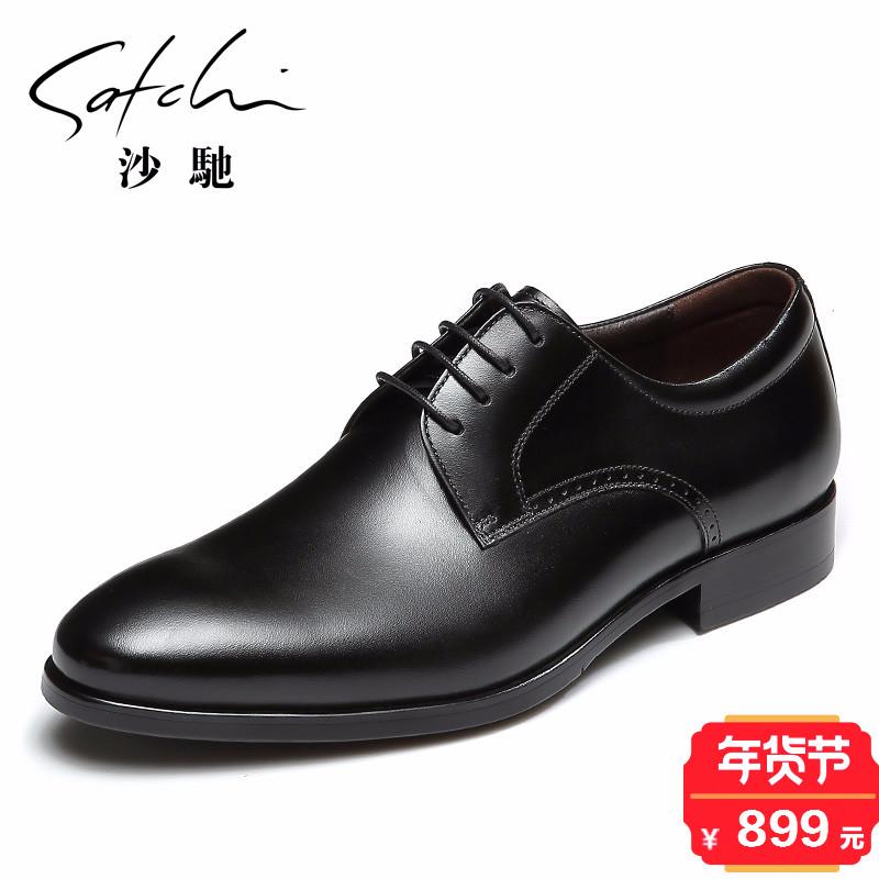 沙驰男鞋2017新款 商务皮鞋男 真皮正品拼接商务正装德比鞋