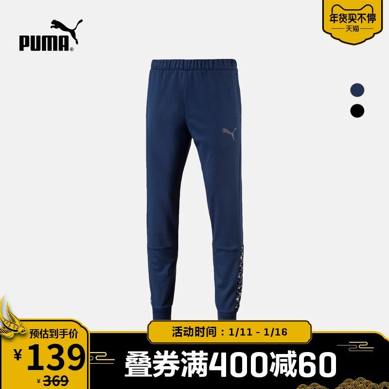 PUMA彪马官方正品 新款男子抽绳收口长裤卫裤 ACTIVE 851803