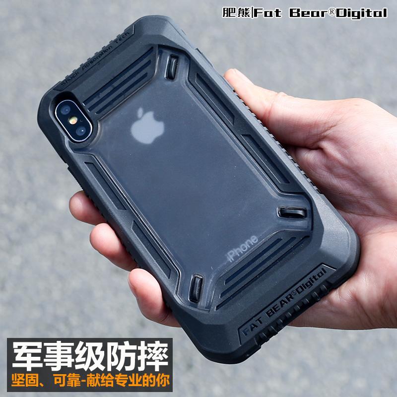 <b>肥熊EDC苹果iPhone X XR XS MAX战术防摔手机壳游戏手</b>