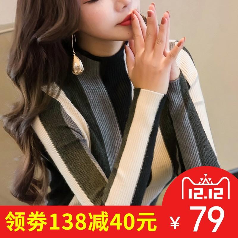 2017秋鼕裝新款半高領長袖毛衣女裝針織衫套頭上衣百搭條紋打底衫