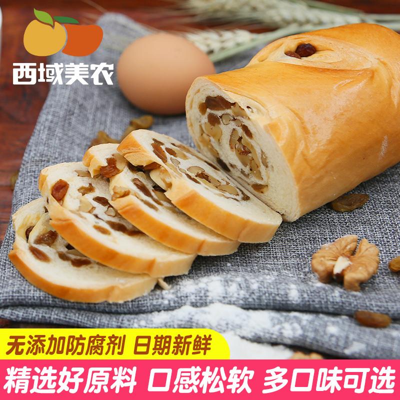 西域美农新疆简装大列巴400g早餐面包整箱零食糕点核桃仁葡萄干