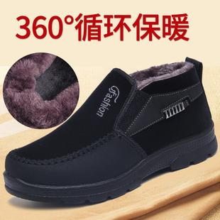 男士棉鞋2018新款冬季加绒保暖爸爸鞋休闲中老年男鞋老北京布鞋男