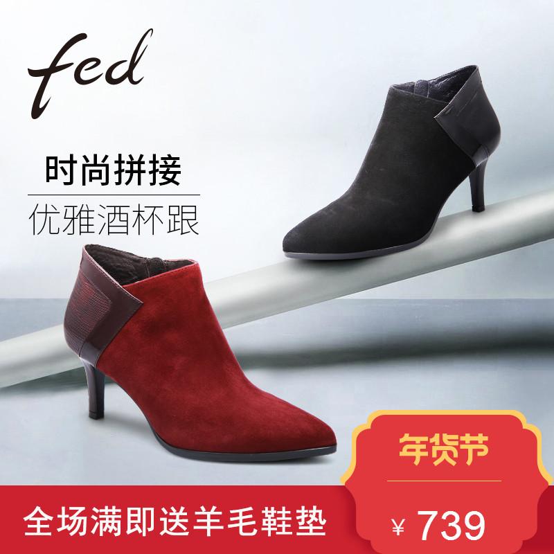 fed优雅羊绒深口尖头单鞋踝靴 拼接休闲通勤细高跟鞋女1883866