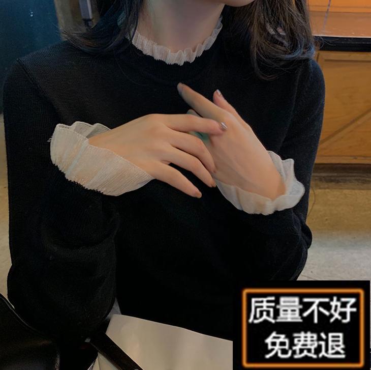 【仙仙玛格丽特打底】日本进口透明丝+新奥48支全羊毛 三色呦Z499