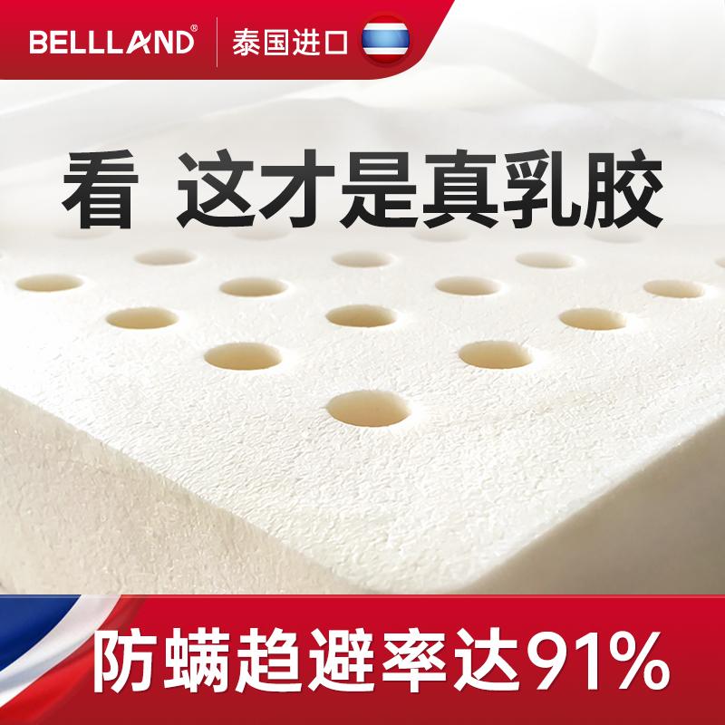 乳胶床垫珀兰泰国进口天然橡胶1.8m床纯席梦思1.5米5cm10cm学生