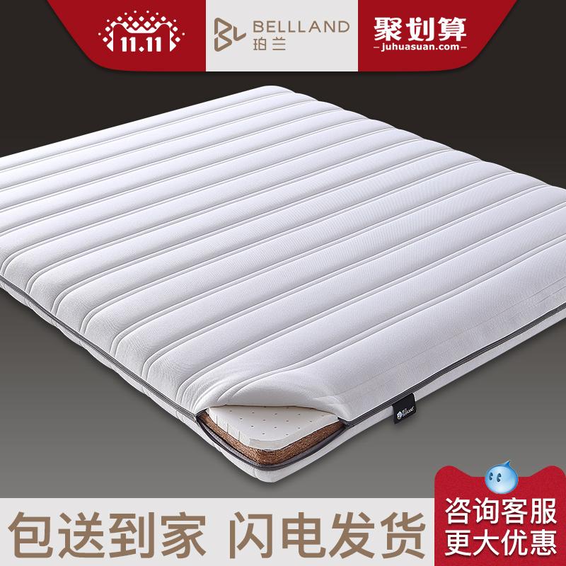 珀兰棕垫硬椰棕榈席梦思乳胶床垫1.8m1.5米1.2床经济型儿童学生薄