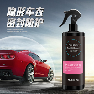 Automotive Nano-coated Crystal Liquid Coating Agent Crystal-plated Genuine Wax Car paint Coating film Set Supplies Black Technology
