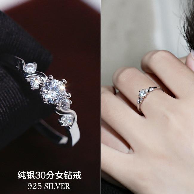 925纯银30分潮戒指女锆石仿真钻戒莫桑石简约求婚时尚个性18K六爪