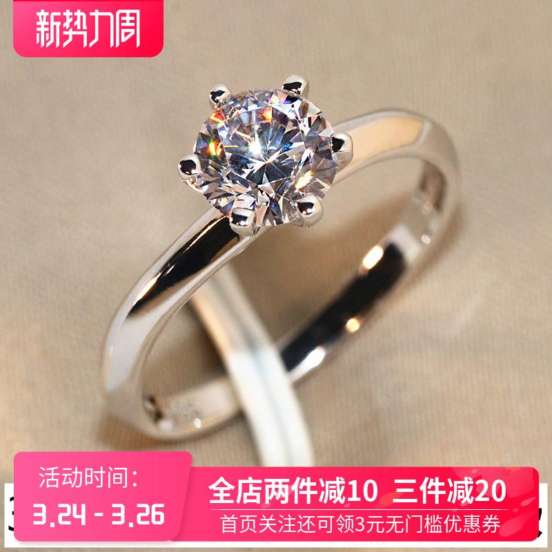 S925纯银戒指女仿真钻戒莫桑石六爪一克拉锆石50分时尚个性男结婚