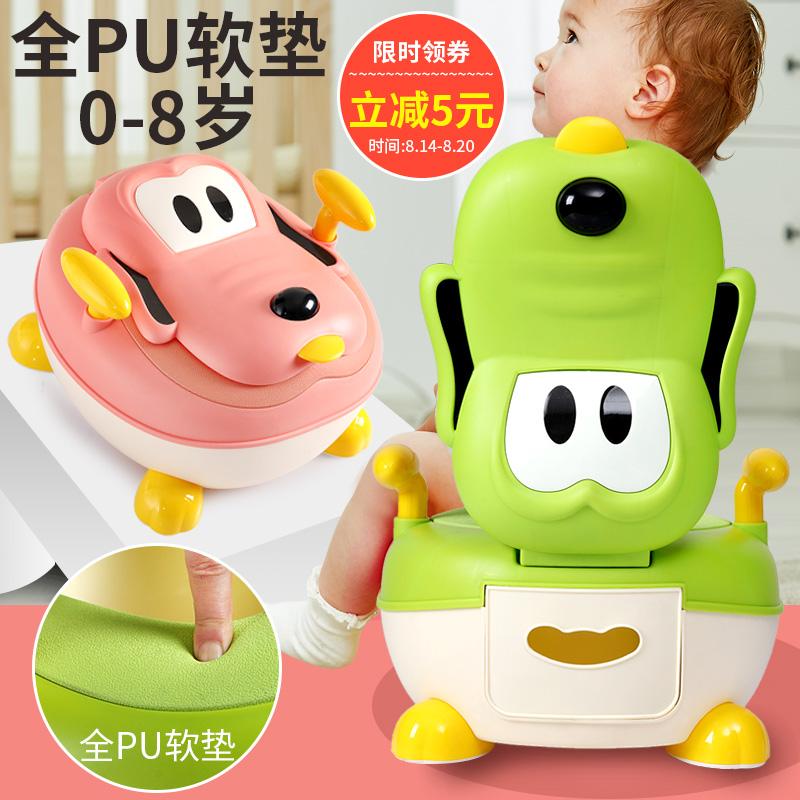 大号儿童小马桶坐便器男宝宝便盆女1-3-6岁婴幼儿尿盆小孩座便器