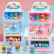 儿童饮料自动售卖售货机玩具男孩女ez13投币音qy汽水过家家