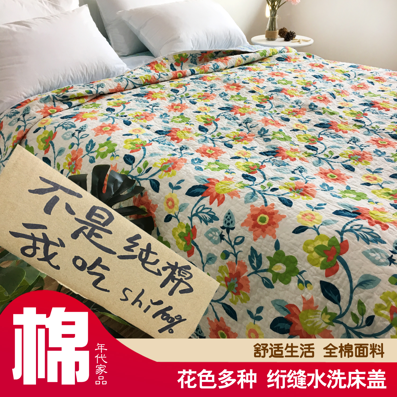 纯棉绗缝被床盖 夹棉全棉床铺沙发床单外销单