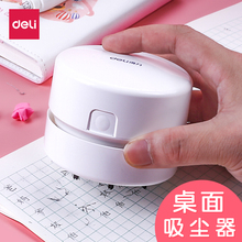 Deli mini table vacuum cleaner sucks rubber crumbs, pencil crumbs, learning to foam, powerful cleaning, USB rechargeable cleaner, dust removal, ash removal, small electric net, red student, portable and automatic