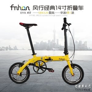 FNHON Popular 412 Folding Bike Convenient Traveling Driving Folding Bicycle Modified Vehicle Ultralight Frame