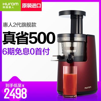 惠人榨汁机二代和三代区别,626969澳门资料大全