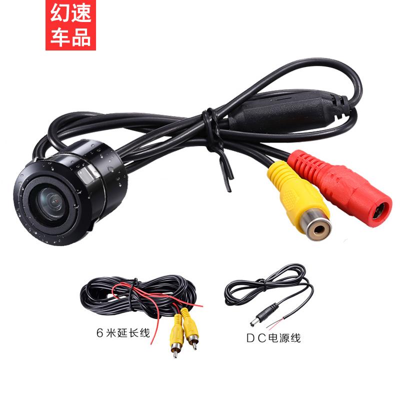 车载DVD导航12V倒车后视高清CCD打孔前视摄像头通用型18.5mm防水