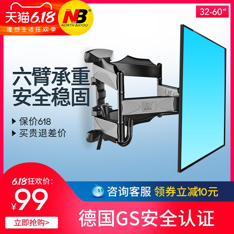 小米电视机挂架壁挂通用伸缩旋转支架挂墙海信华为荣耀55/65 NB