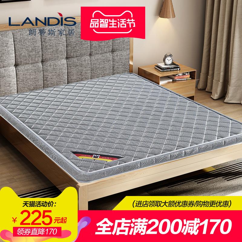 棕榈折叠椰棕床垫1.8m1.5米软硬棕垫床垫定做天然乳胶席梦思床垫