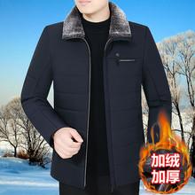 中年棉衣男加绒加厚ki6式爸爸装te老年男冬装翻领父亲