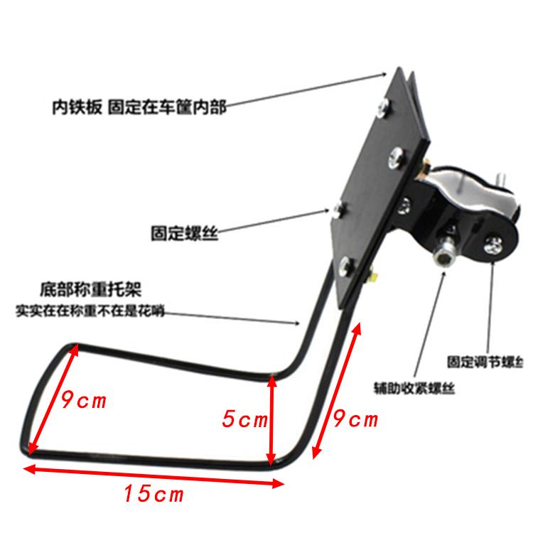 电动车配件车篮支架自行车车筐支架22 24 26安装配件通用