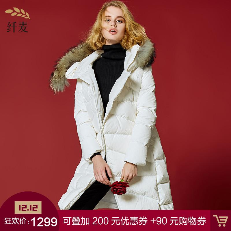 纤麦女装加肥加大码羽绒服女200斤胖mm冬装加厚中长款羽绒大衣女