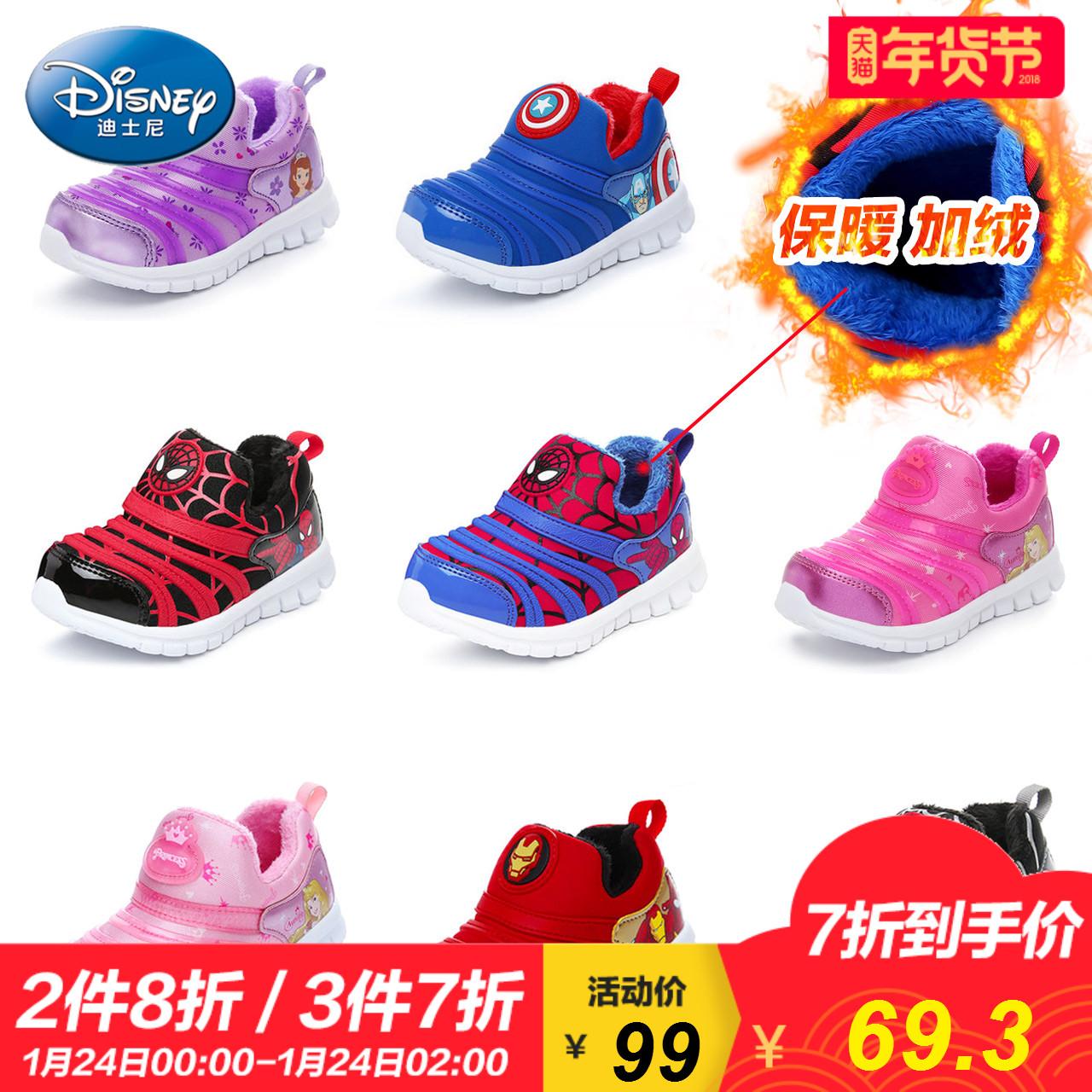 迪士尼童鞋冬季加绒中大童运动鞋毛毛虫男童女童蜘蛛侠儿童保暖鞋