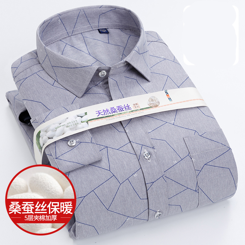 男士桑蚕丝长袖加绒加厚中年衬衫