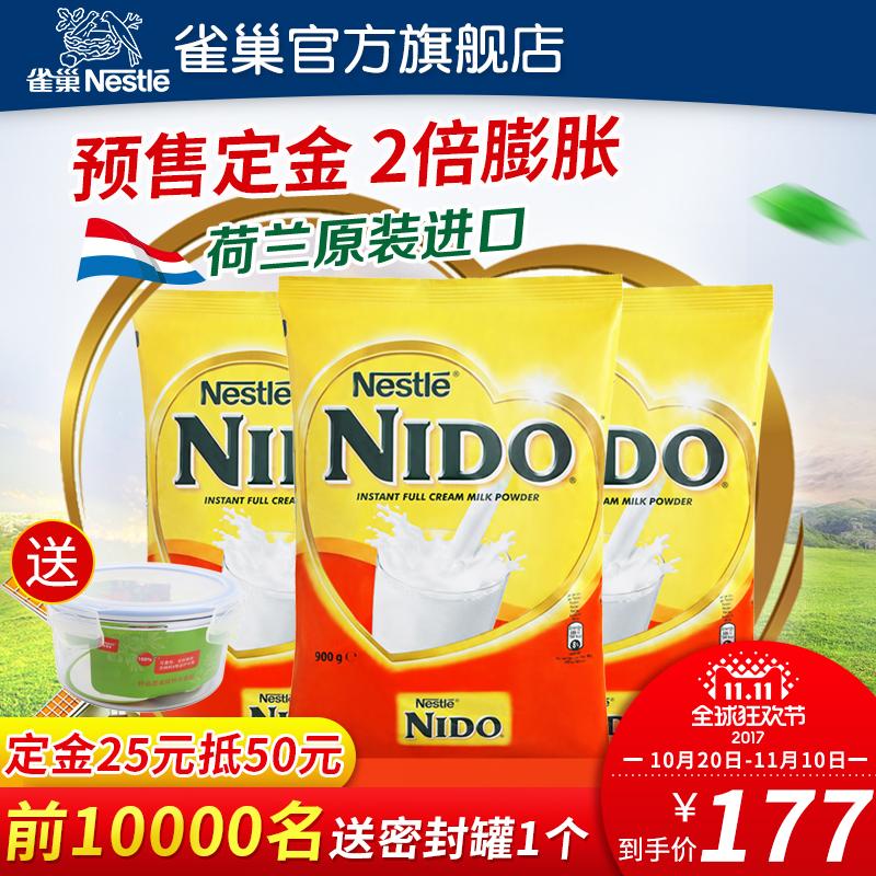 【预售】荷兰进口雀巢奶粉nido全脂高钙奶粉900g*3袋新鲜效期