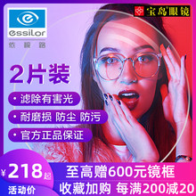 Anti blue diamond A4 color changing aspherical A3 1.74 ultra thin myopia glasses 1.67 matching