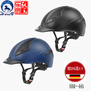 Germany imported UVEX equestrian helmet riding helmet horse hat with children's code ultra light breathable adjustable size