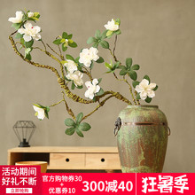 Imitation Rhododendron, artificial flowers, silk flowers, branches, modeling, home decoration, Chinese Zen porcelain vases, flower arrangement.