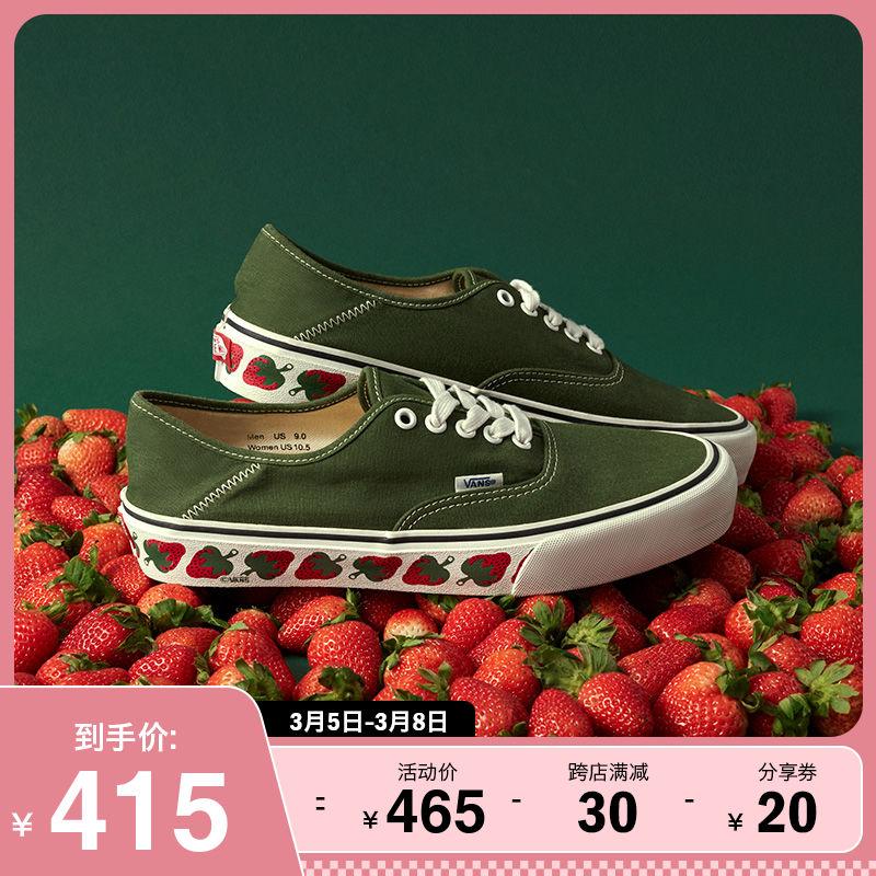 【3.8节】Vans范斯 运动休闲系列 Authentic帆布鞋小草莓官方正品