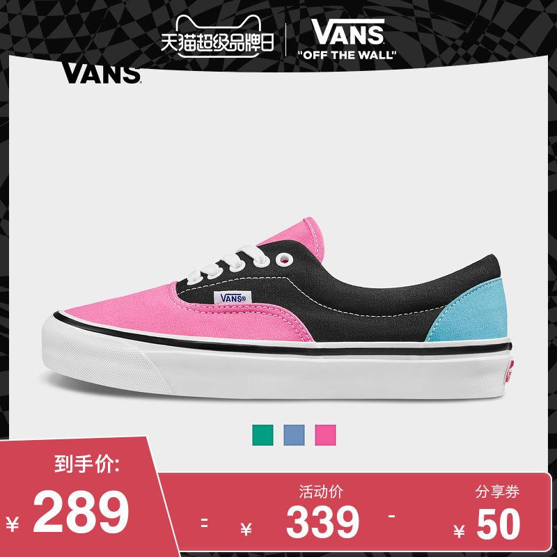 【超品日】Vans范斯 经典系列Era帆布鞋安纳海姆低帮男女官方正品