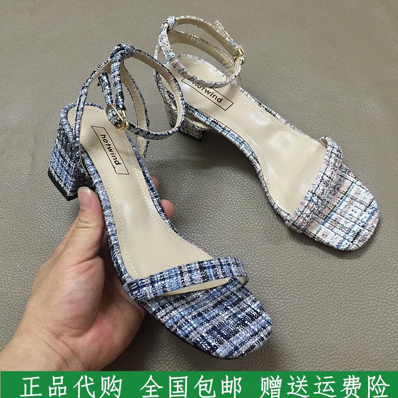 热风女鞋夏季2019新款高跟一字扣带露趾格子布粗跟凉鞋女H56W9225