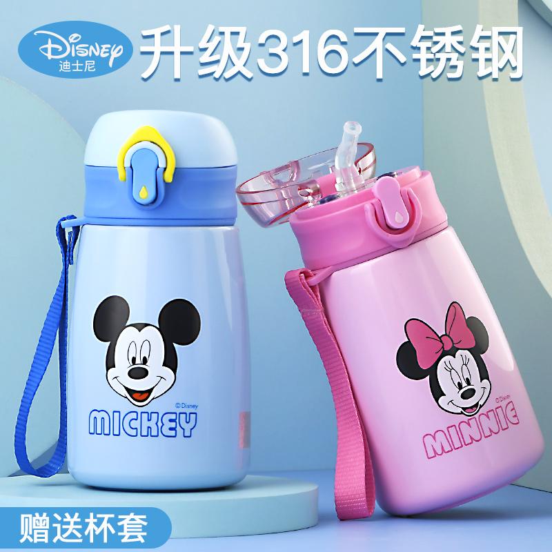 迪士尼儿童保温杯带吸管幼儿园宝宝小学生不锈钢直饮水壶便携防摔