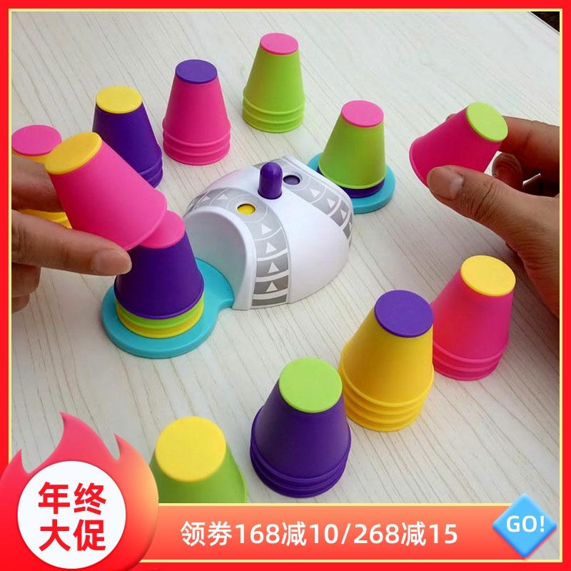 玮玮提高反应力观察力训练竞技叠杯儿童亲子互动逻辑思维益智玩具
