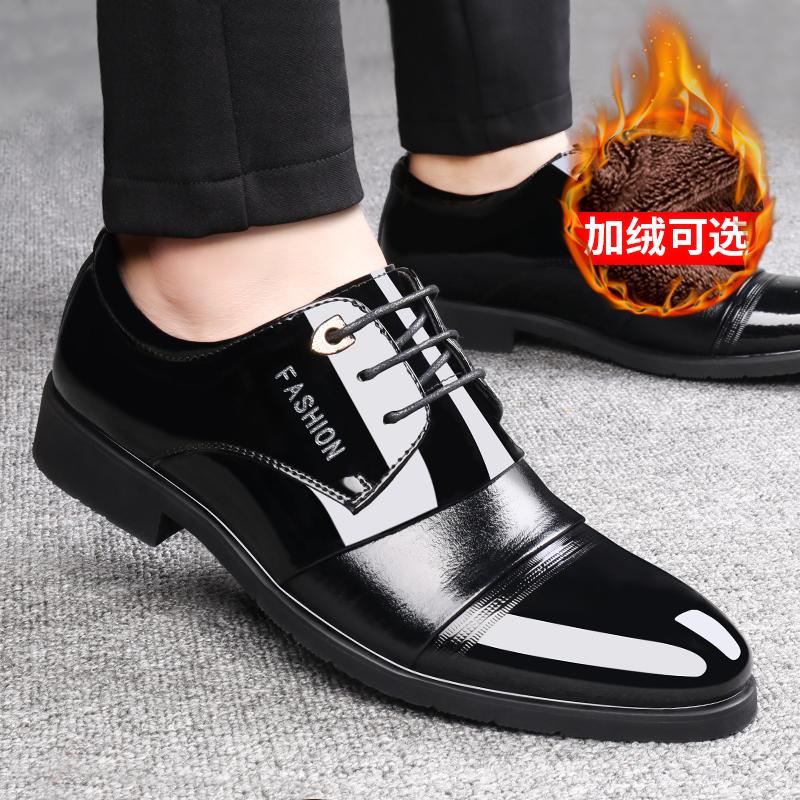 [¥69]皮鞋男真皮商务休闲冬季加绒保暖韩版黑色内增高男士英伦正装棉鞋