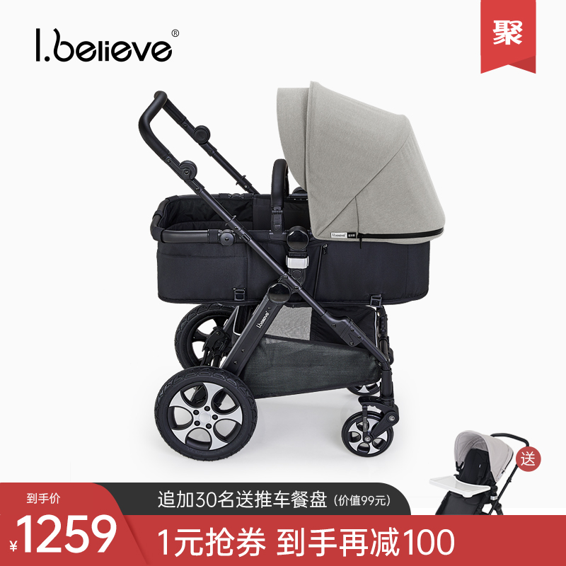 ibelieve爱贝丽婴儿推车高景观可坐躺折叠轻便婴儿车bb儿童手推车