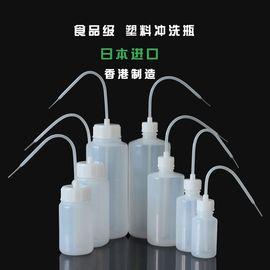 塑料清洗瓶OK硬镜RGP隐形眼镜冲洗瓶长嘴实验室浇水瓶壶日本进口