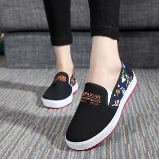 布鞋女士帆布鞋平跟懒汉鞋平底休闲鞋单鞋夏季一脚蹬透气方便学生