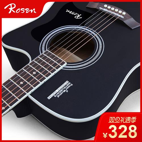 卢森单板吉他民谣吉他41寸木吉他初学者新手入门吉它学生用男女