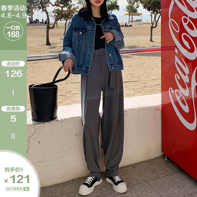 JHXC 休闲拖地阔腿裤女高腰垂感2020年春季新款宽松直筒裤西装裤