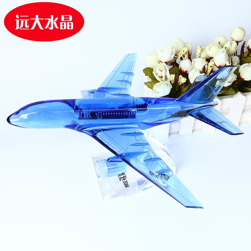 水晶飞机模型摆件个性创意礼品刻字女生送男生生日礼物同学纪念日
